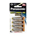 Panasonic FR6HJ/4B パナソニック リチウム乾電池 単3形 4本パック 【SB02582】