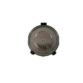 日立 RZ-MS10J 005 炊飯器 フタ加熱板 内フタ 5.5合用 HITACHI 【SB03089】