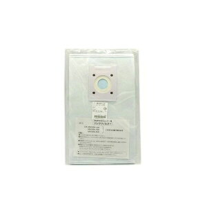 Panasonic AMC93K-LQ0 パナソニック パックフィルター AMC93KLQ0 クリーナー 【SB04934】