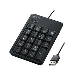 テプラ PRO用テープカートリッジ カラーラベル パステル 緑 SC9G [黒文字 9mm×8m]