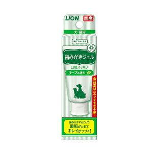 LION ペットキッス (PETKISS) 歯みがきジェル リーフの香り 歯磨き粉 犬 猫 歯磨き 歯ブラシ ライオン 【SB06221】
