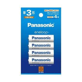 エネループ 単3形充電池 4本パック スタンダードモデル BK-3MCC/4C パナソニック(Panasonic) 【SB06860】