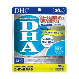 ディーエイチシー DHA 30日分 機能性表示食品 DHC 【SB07011】