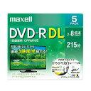 maxell DRD215WPE.5S マクセル 録画用 DVD-R DL 標準215分 8倍速 CPRM プリンタブルホワイト 5枚パック 日立マクセル 【SB07289】