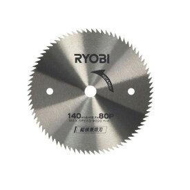 RYOBI 6651567 リョービ 丸ノコ用チップソー 丸ノコ刃 タテ・ヨコ兼用刃 140×12.7mm 80P 【SB07613】
