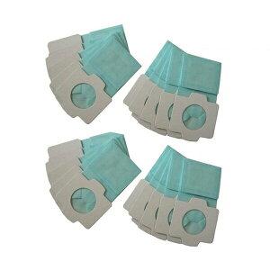 makita A-48511 マキタ A48511 抗菌紙パック 充電式クリーナー用 紙パック 抗菌仕様 20枚セット(10枚入×2) 088381346009 【SB07980】