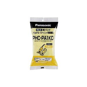 パナソニック PHC-PA1KD 掃除機消耗品 別売品 ハンドクリーナ用 交換紙パック Panasonic 【SB12503】