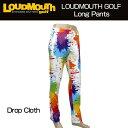 [クーポン有][30%off][日本規格]2016 Loudmouth(ラウドマウス) メンズロングパンツ (001)Drop Cloth ドロップクロス 72...