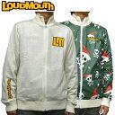 Lmwrn-726505-990