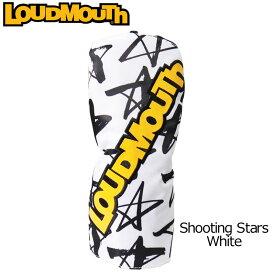 ラウドマウス ヘッドカバー フェアウェイウッド用 (Shooting Stars White/シューティングスターホワイト) LM-HC0002/FW/768979(118)【日本規格】【新品】 18SS Loudmouth FW用 ゴルフ用品 メンズ レディース 派手 派手な 柄 目立つ 個性的
