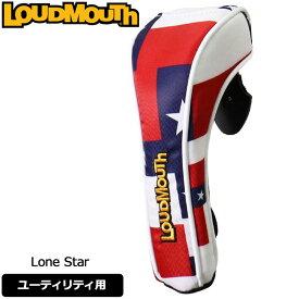 ラウドマウス ヘッドカバー ユーティリティ用 (ローンスター/Lone Star) LM-HC0006/UT/768982(115)【日本規格】【新品】 18SS Loudmouth UT用 ゴルフ用品 メンズ レディース 派手 派手な 柄 目立つ 個性的