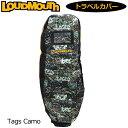 ラウドマウス 2018 トラベルカバー(47インチ対応) (タグスカモ Tags Camo) LM-TC0002/778970 (159)【日本規格】【新品…