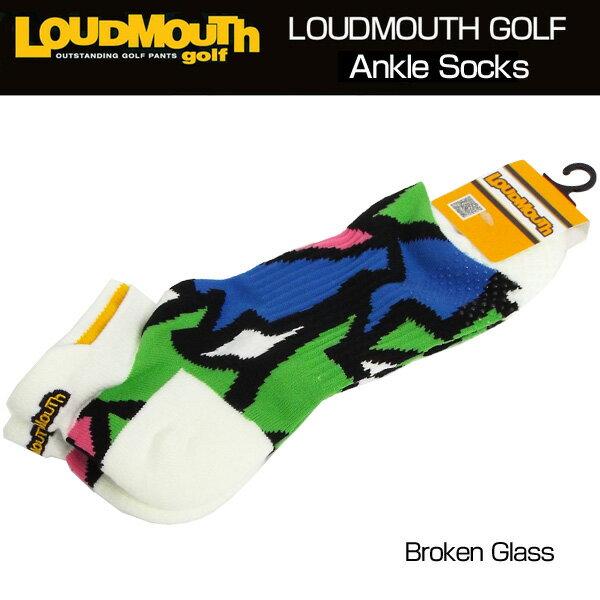 [Newest][日本規格]ラウドマウス 2018 メンズ アンクルソックス (Broken Glass ブロークングラス) 768902(066)[新品]18SS Loudmouth 男性用 ゴルフウェア ショートソックス 靴下 アンクル丈 LM