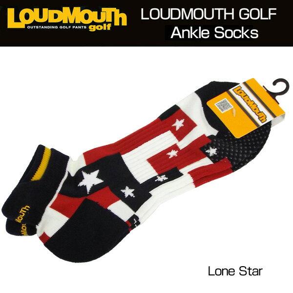 [Newest][日本規格]ラウドマウス 2018 メンズ アンクルソックス (ローンスター Lone Star) 768902(115)[新品]18SS Loudmouth 男性用 ゴルフウェア ショートソックス 靴下 アンクル丈 LM