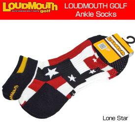 【メール便発送OK】レディース ラウドマウス アンクルソックス (ローンスター Lone Star) 768952(115)【日本規格】【新品】18SS Loudmouth レディス 女性用 ゴルフウェア ショートソックス 靴下 アンクル丈