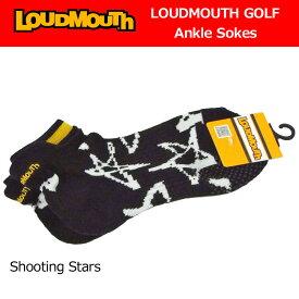 【メール便発送OK】レディース ラウドマウス アンクルソックス (シューティングスター Shooting Stars) 768952(119)【日本規格】【新品】18SS Loudmouth レディス 女性用 ゴルフウェア ショートソックス 靴下 アンクル丈