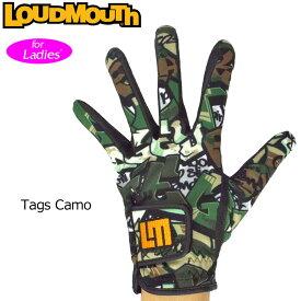 【メール便可250円】レディース ラウドマウス グローブ Tags Camo タグスカモ 778955(159) 【30%off】【日本規格】【新品】18FW Loudmouth ゴルフ 手袋 OCT1 OCT2