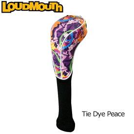 ラウドマウス ヘッドカバー(フェアウェイウッド用) (Tie Dye Peace タイダイピース) LM-HC0004/FW/777980(106) 【35%off】【日本規格】【新品】 17FW Loudmouth ゴルフ用品 メンズ レディース 派手 派手な 柄 目立つ 個性的