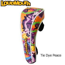 ラウドマウス ヘッドカバー(ユーティリティ用) (Tie Dye Peace タイダイピース) LM-HC0004/UT/777981(106) 【38%off】【日本規格】【新品】 17FW Loudmouth レスキュー用 ハイブリッド用 ゴルフ用品 メンズ レディース 派手 派手な 柄 目立つ 個性的
