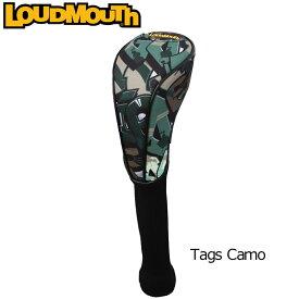 ラウドマウス ヘッドカバー フェアウェイウッド用 (タグスカモ/Tags Camo) LM-HC0006/FW/778978(159)【日本規格】【新品】 18FW Loudmouth FW用 ゴルフ用品 メンズ レディース 派手 派手な 柄 目立つ 個性的