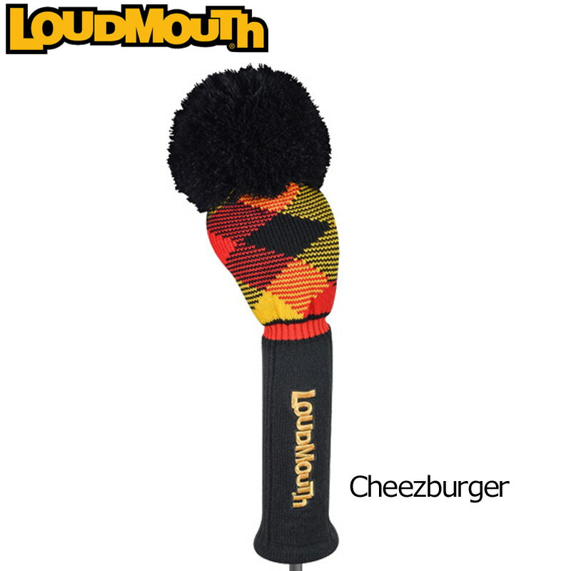 """ラウドマウス ニットヘッドカバー(ドライバー用) """"Cheezburger""""チーズバーガー[新品] Loudmouth ヘッドカバー/メンズ/レディース/子供用子ども用こども用"""