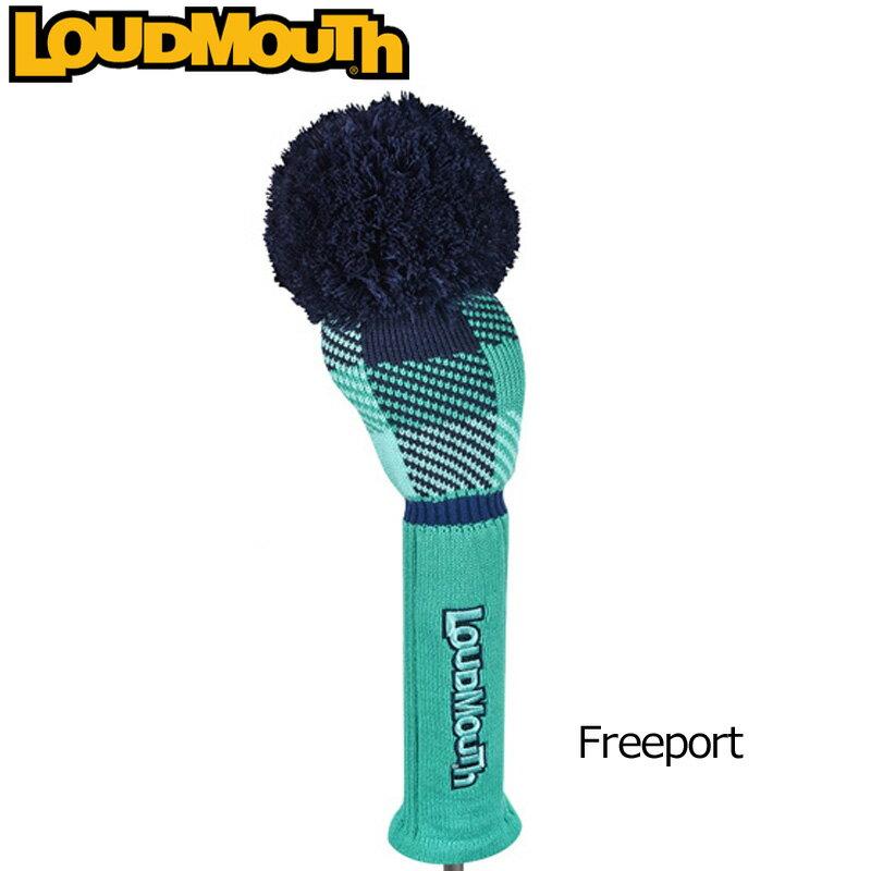 """Loudmouth/ラウドマウス ニットヘッドカバー(ドライバー用) """"Freeport""""フリーポート 【新品】ヘッドカバー/メンズ/レディース/子供用子ども用こども用"""