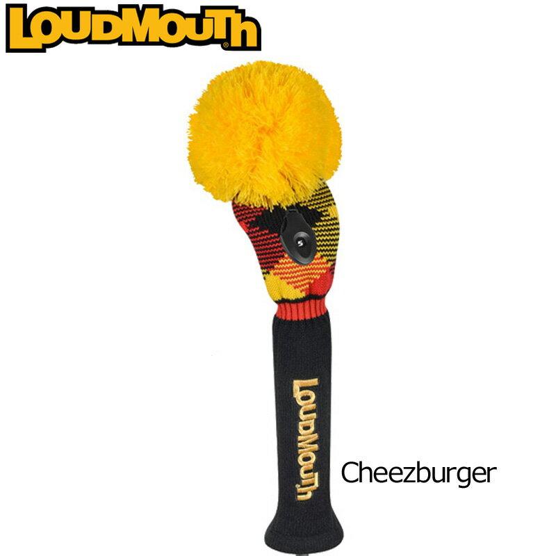 """ラウドマウス ニットヘッドカバー(フェアウェイウッド用) """"Cheezburger""""チーズバーガー[新品] Loudmouth ヘッドカバー/メンズ/レディース/子供用子ども用こども用"""