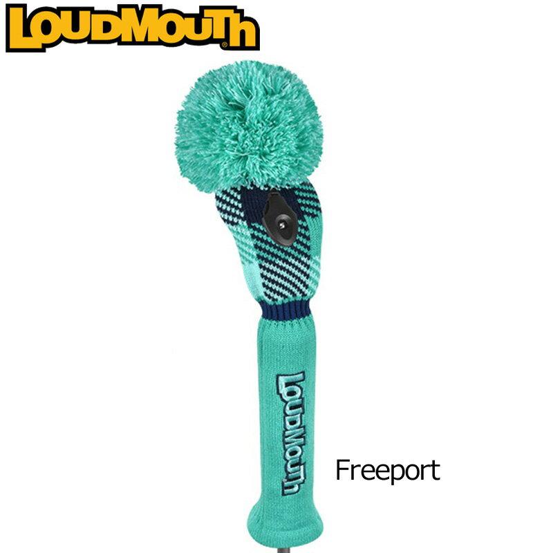 """ラウドマウス ニットヘッドカバー(フェアウェイウッド用) """"Freeport""""フリーポート[新品] Loudmouth ヘッドカバー/メンズ/レディース/子供用子ども用こども用"""
