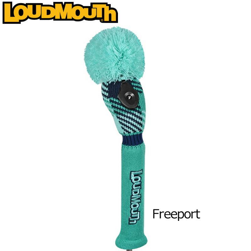 "Loudmouth/ラウドマウス ニットヘッドカバー(ユーティリティ/ハイブリッド用) ""Freeport""フリーポート 【新品】ヘッドカバー/メンズ/レディース/子供用子ども用こども用"