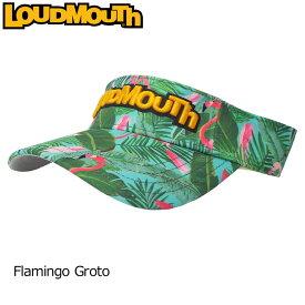 ラウドマウス 2019 バイザー Flamingo Grotto フラミンゴ グロット 769928(185) 【Newest】【日本規格】【新品】 19SS Loudmouth サンバイザー 帽子 メンズ レディース