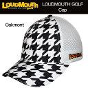 Lmwrn-hat-oakmnt2
