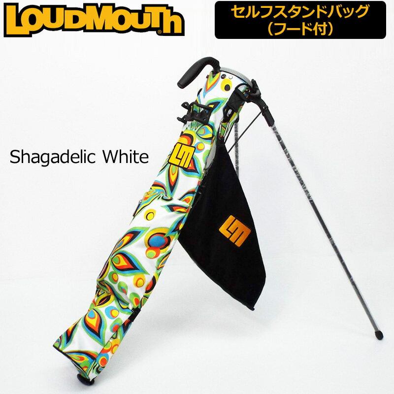 ラウドマウス セルフスタンドキャリーバッグ フード付 (Shagadelic White/シャガデリック ホワイト) LM-CC0003/768995(003)【日本規格】【新品】18SS Loudmouth Self Stand Bagスタンド式 レンジ用バッグ 練習用バッグ メンズ レディース ゴルフ 派手 派手な 柄 目立つ