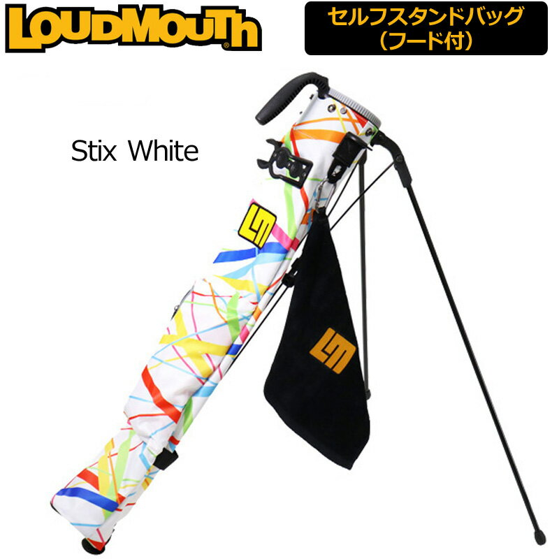 ラウドマウス セルフスタンドキャリーバッグ フード付 (Stix White スティックス ホワイト) LM-CC0003/768995(117)【日本規格】【新品】18SS Loudmouth Self Stand Bagスタンド式 レンジ用バッグ 練習用バッグ メンズ レディース ゴルフ 派手 派手な 柄 目立つ 個性的