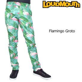 ラウドマウス 2019 メンズ ロングパンツ Flamingo Grotto フラミンゴ グロット 769312(185) 【30%off】【日本規格】【新品】19SS Loudmouth ゴルフウェア ボトムス 派手 派手な 柄 目立つ 個性的