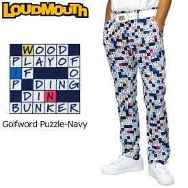 ラウドマウス 2020 メンズ ロングパンツ ストレッチ UVカット Golfword Puzzle Navy ゴルフワードパズルネイビー 770301(266) 【日本規格】【新品】20FW Loudmouth ゴルフウェア ゴルフパンツ 派手 SEP2