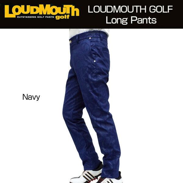 [クーポン有][日本規格]Loudmouth(ラウドマウス) 2017 メンズ ツイル ロングパンツ シャガデリックエンボス (997)Navy ネイビー 777301 秋冬[新品]17FWゴルフウェアボトムス無地ロゴ LM