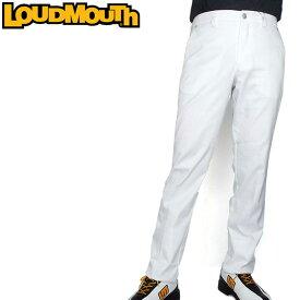 ラウドマウス メンズ ロングパンツ エンボス White ホワイト 778300(999) 無地 【日本規格】【新品】18FW ゴルフウェア男性用紳士用 ボトムス 白派手 な 柄