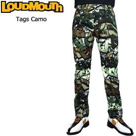ラウドマウス メンズ ボンディング ロングパンツ (タグスカモ Tags Camo) 778302(159) 【新品】【日本規格】18FW Loudmouth ゴルフウェア男性用紳士用 ボトムス 派手 派手な 柄 目立つ 個性的 %off