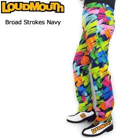 ラウドマウス メンズ ボンディング ロングパンツ (ブロードストロークネイビー Broad Strokes Navy) 778302(160) 【新品】【日本規格】18FW Loudmouth ゴルフウェア男性用紳士用 ボトムス 派手 派手な 柄 目立つ 個性的 %off