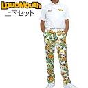 ラウドマウス メンズ ゴルフウェア 上下セット ロングパンツ+ポロシャツ シャガデリックホワイト セットアップ【50%of…