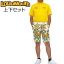 ラウドマウス メンズ ゴルフウェア 上下セット ショートパンツ+ポロシャツ シャガデリックホワイト セットアップ【50%…