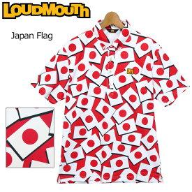 【メール便発送OK】ラウドマウス 2020 メンズ 半袖 ボタンダウン ポロシャツ 吸水速乾 UVカット Japan Flag ジャパンフラッグ 760605(247) 春夏 【日本規格】【新品】20SS Loudmouth トップス 派手 FEB3