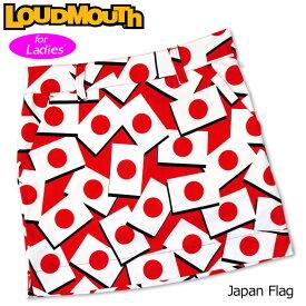 【メール便発送】ラウドマウス スカート インナー付き Japan Flag ジャパンフラッグ 760357(247) 【日本規格】【新品】20SS Loudmouth レディース スコート %off