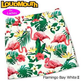 【メール便発送】ラウドマウス スカート インナー付き Flamingo Bay White II フラミンゴ ベイ ホワイト2 760359(257) 【日本規格】【新品】20SS Loudmouth レディース スコート %off