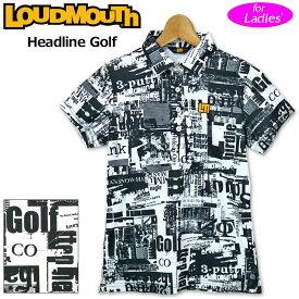 【メール便発送】ラウドマウス レディース 半袖 ポロシャツ 吸水速乾 UVカット Headline Golf ヘッドラインゴルフ 760656(242) 【日本規格】【新品】20SS Loudmouth ゴルフウェア %off