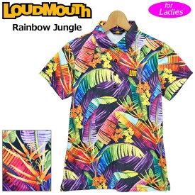 【メール便発送】ラウドマウス レディース 半袖 ポロシャツ 吸水速乾 UVカット Rainbow Jungle レインボージャングル 760656(245) 【日本規格】【新品】20SS Loudmouth ゴルフウェア %off