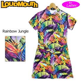 ラウドマウス レディース 半袖 ワンピース Rainbow Jungle レインボージャングル 760660(245) 【日本規格】【新品】20SS Loudmouth ゴルフウェア %off