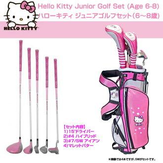 你好凯蒂高尔夫初中设置你好凯蒂高尔夫初中设置 5 块
