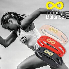 【アスリート愛用者多数】infinityBalance(インフィニティバランス) ゴールド ブレスレット【新品】 ゴルフ 体幹 バランス パワー 健康 ウェア