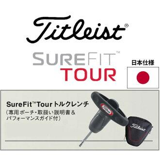 供SureFit Tour扭矩扳手910系列/913紧凑清单系列使用的